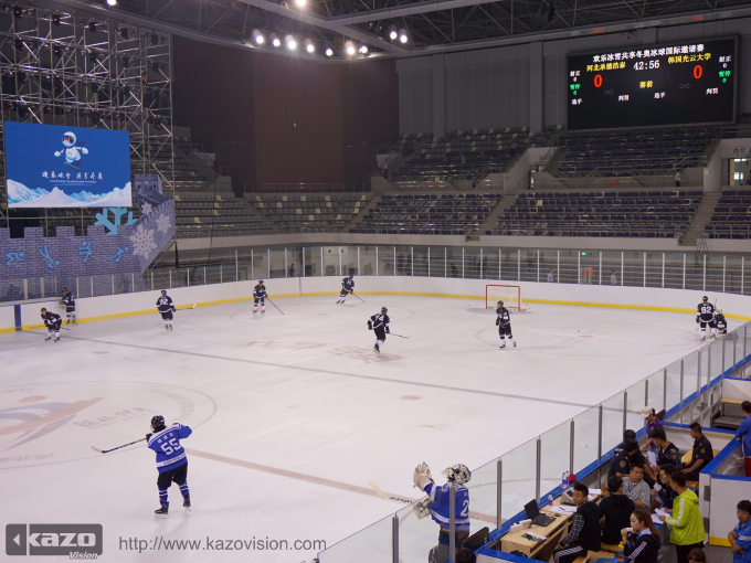 Ice Hockey Tournament in Hehei Olympic Sports Center