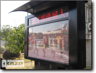 Outdoor LED Screen system for Broadcast & TV of ZhangJiaGang City