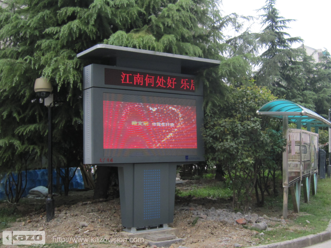Outdoor LED Screen system for broadcast & TV of WuJiang City
