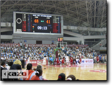 China and Cuba Women's Basketball