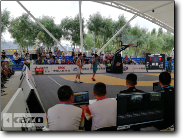 The 2nd National Youth Games