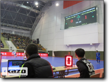 Chinese Futsal League