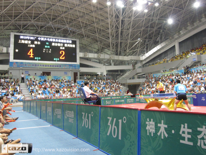 China Table-Tennis Club Premier League