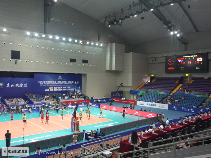 FIVB Volleyball World League Kunshan 2017