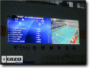 Vacsi Cup 2014 National Men's Water Polo Championship