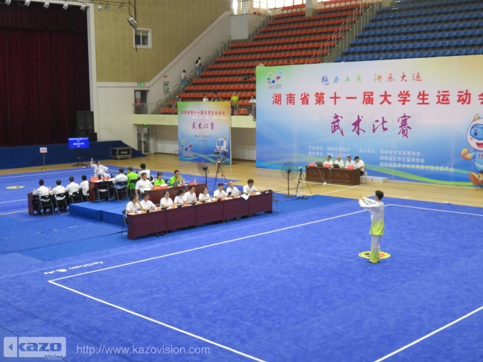 Wushu Competition of the 11th University Sports Games of Hunan