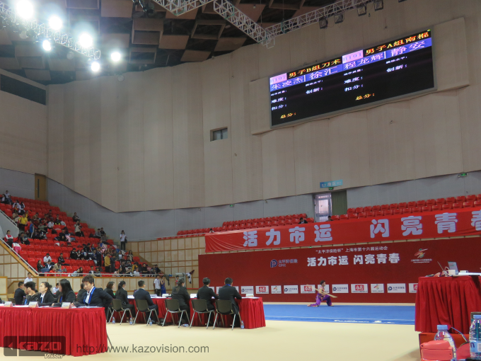 Wushu Taolu of 16th Shanghai Games