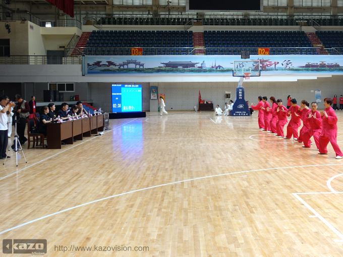 Taijiquan Competition in Henan