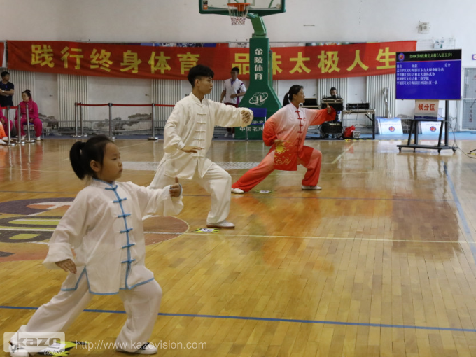 2019 Jilin Taijiquan Competition